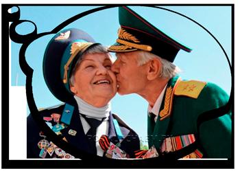 скидки ветеранам ВОв