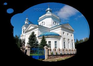 Ремонт стиральных машин в Славгороде